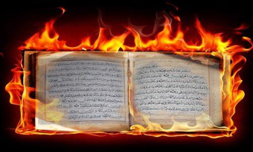 イスラム教 コーラン